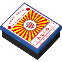 【现货空礼盒】卡通ins祝福趣味礼盒 多场合赠礼