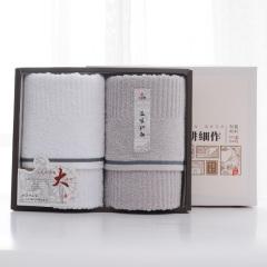 洁丽雅(Grace)雅致-2 全棉两条装软软吸水毛巾 公司奖励员工什么礼品