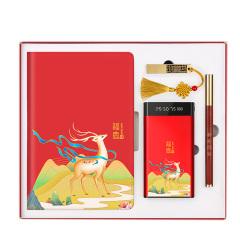 【福鹿相伴】国潮风实用创意笔记本+笔+10000毫安充电宝+16gU盘礼盒套装 做活动送什么礼品