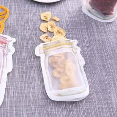 家用便携密封梅森瓶自封袋 收纳保鲜袋--小号(4个装)