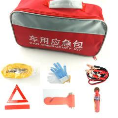 汽车应急救援包7件套 车载工具包 汽车上的小礼品