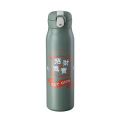 【750ML】中国风复古保温杯 国潮创意弹跳盖不锈钢水杯 大容量保温杯定制