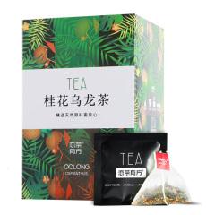 【桂花烏龍茶】精選天然原料 三角茶包袋泡茶12包裝 員工喜歡的禮品