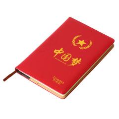 中国梦系列笔记本 撸起袖子加油干 文艺文创礼品