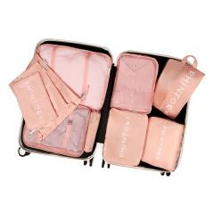 旅行卡通印花大容量防尘整理袋 多功能实用的活动伴手礼
