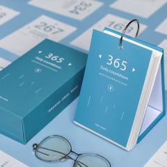 365倒数台历 趣味语录记事日历 年会伴手礼