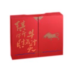 【棋开得胜,牛气冲天】2021年牛年新春礼盒 创意中国风茶叶礼盒 有意思的年会奖品