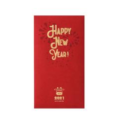 2021个性新年红包 创意通用利是封(10枚入) 牛年红包