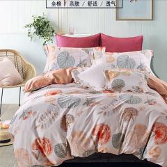 雅兰家纺(AIRLAND)床单四件套 全棉床单碎花套件-暖日生香 公司周年礼物