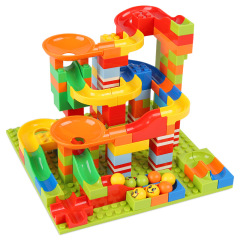 百变滑道益智玩具 颗粒积木玩具套装 儿童节礼品 教育机构赠品