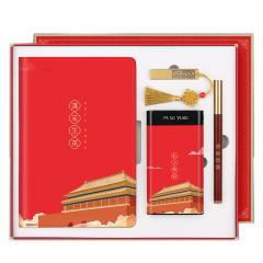 【礼尚往来】故宫国潮风保温杯四件套礼盒 笔记本+充电宝+U盘+签字笔 企业商务礼盒