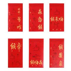 2021年春节过年红包利是封 黄飞鸿经典红包袋