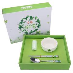 幸福四葉草陶瓷餐具禮盒套裝4件套 發布會小禮品