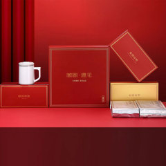 【感恩遇见】金砖白茶商务礼盒  茶具三件套+茶叶 茶叶礼盒定制
