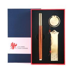 【摯信】商务文创礼盒套装 书签+书扣+红木笔 适合送客户的礼品
