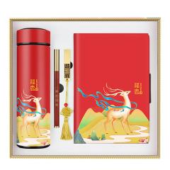 【福鹿相伴】创意实用保温杯+笔记本+笔+U盘礼盒四件套 公司周年庆礼品