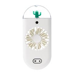 手持补水仪风扇 卡通加湿小风扇 公司活动个性奖品