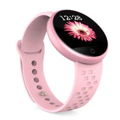 女生特定时尚智能运动手环 多功能彩屏心率睡眠监测健康手表 三八妇女节公司礼品 个性礼品定制
