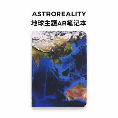 【NASA】AR AstroReality星球系列 地球记事本 笔记本 公司年终送客户礼品