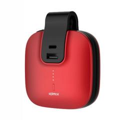 IDMIX(大麦) 5000毫安充电宝+充电器二合一 自带线自带插头移动电源 苹果MFi认证带安卓 中高档礼品 房地产开盘礼品