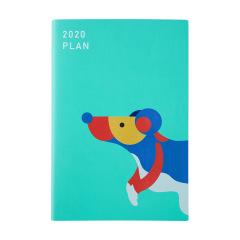"""2020中国风心有所""""鼠""""可爱本命年生肖时间轴护眼书写纸 手账本小鼠本子日历两天一页"""