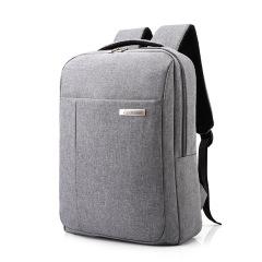 耐磨透气防水商务双肩包 出差旅行通勤电脑包 可定制logo 周年纪念礼品