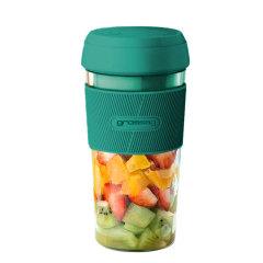 德国Grossag 小型便携式果汁机 快速车载充电榨汁机 夏季送什么礼品