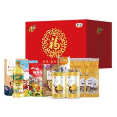 【中粮】2021年民生大礼包198型 礼盒礼品春节