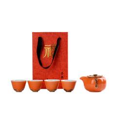 【柿柿如意】柿子茶具套裝 一壺四杯 開業送客戶什么禮品