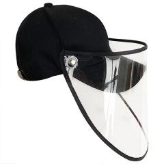 防飞沫防风沙防护帽 遮脸防晒可调节太阳帽 公司活动小礼品