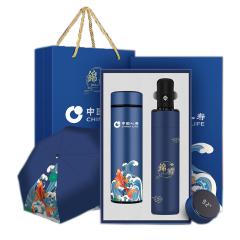 雨伞保温杯套装礼盒 智能数显瓶盖 私人定制礼盒 年会礼品定制 可定制logo