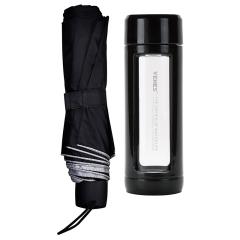 菲驰(VENES)塑玻双层玻璃杯雨伞出行无忧两件套 赠送客户礼品方案