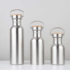 单层提手不锈钢登山宽口水壶 运动水壶 礼品定制品牌