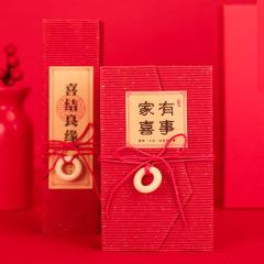 【现货空礼盒】中式年会 春节伴手礼盒 复古节庆礼盒 单位定制礼品