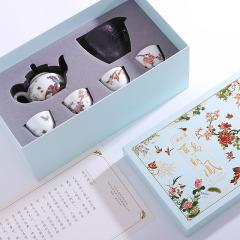 國潮風百鳥朝鳳茶具七件套 一壺四杯 +茶盤+茶海 銀行客戶禮品贈送方案