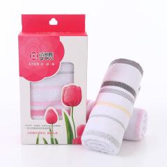 潔麗雅毛巾 舒適生活灰分單條禮盒  公司開業送什么禮品