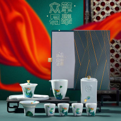 端午节特色茶具礼盒套装 国潮风 500元创意商务礼品