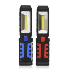 车子户外照明灯 充电汽车维修灯 汽车礼品创意