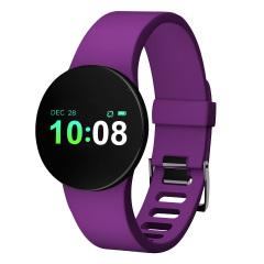防水运动手环Plus 运动记录 心率监测 超长待机 摇一摇拍照 短信微信QQ提醒 多功能智能手环 随身智能礼品