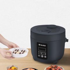尚朋堂 小巧智能微电脑电饭煲 可预约不粘锅电饭煲