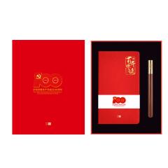 【百年华诞】豪华办公笔记本+红木签字笔礼盒 一般的纪念礼品有哪些