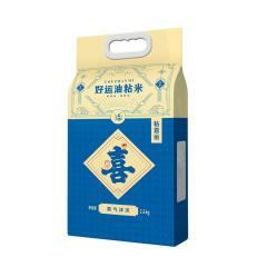 好运油粘米2.5kg 企业礼品 企业员工福利礼品