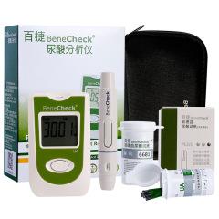 家用尿酸检测仪多功能分析仪血糖痛风尿酸试纸   送老人的礼物