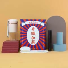 送员工创意实用商务礼盒小夜灯+果汁杯+自拍杆   公司活动员工奖品