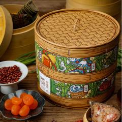 【蒸蒸日上】2021端午节粽子礼盒 粽子彩绳贴纸组合套装礼盒 趣礼品