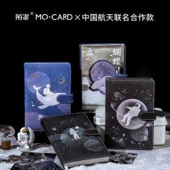 中國航天聯名合作款 宇宙漫游燙金PU磁扣本 彩頁手賬本筆記本 禮品有哪些