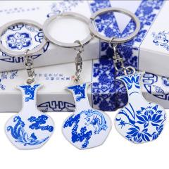 青花瓷鑰匙扣 多種款式 促銷禮品 活動禮品