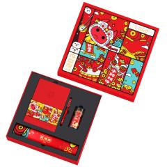 【怒宝II】2021牛年IP元素特色新年礼盒 红包U盘公仔 牛仔钥匙扣 新年礼盒创意