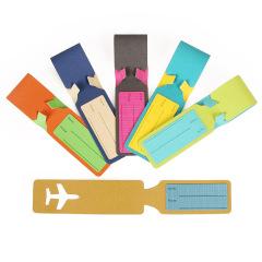 创意彩色旅行定制pu皮革行李牌登机托运牌 讲座小礼品