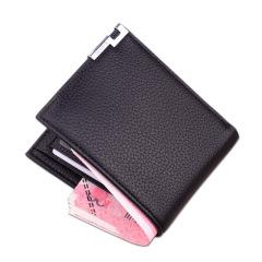 男士短款钱包商务休闲青年钱夹简约时尚横款皮夹   创意活动礼品